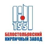 ОАО «Белостолбовский кирпичный завод»