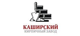 ООО «Каширский кирпичный завод»