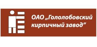 ОАО ГКЗ
