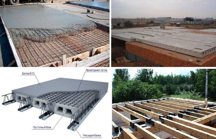 Вид бетона для перекрытий проводит бетон электричество