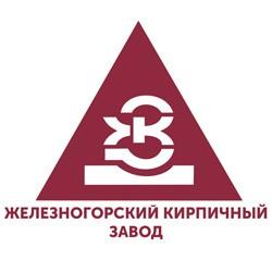 АО Железногорский кирпичный завод
