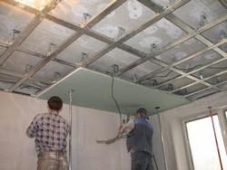 Таблица 2. Технологическая инструкция по монтажу первого уровня подвесного гипсокартонного потолка с иллюстрациями3.jpg