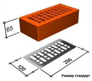 Красный пустотелый кирпич 250x120x65 весом 2,5 кг