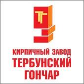 ООО Тербунский гончар (Липецкий кирпичный завод)