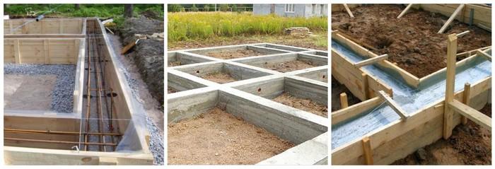 Бутить бетон затирочная машина по бетону купить в екатеринбурге