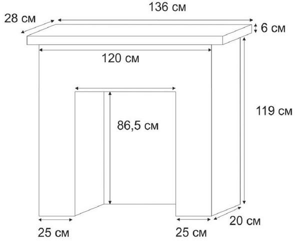 4. Простой эскиз будущего камина из ГКЛ (чертеж с размерами).jpg