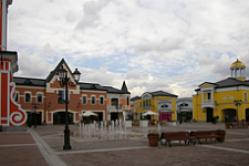 Outlet Village ����� ����